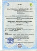 ISO 9001 : 2008, IDT