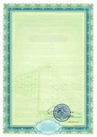 лист 2 к Приложению № 2 к ТС РБ