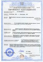 Крепежные изделия. Часть 2.  Сертификаты УкрСЕПРО.