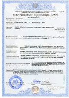 Крепежные изделия. Часть 1. Сертификаты УкрСЕПРО.