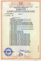 Додаток лист № 2. Крепежные изделия. Часть 1. Сертификаты УкрСЕПРО.