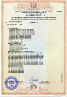 Додаток лист № 5. Крепежные изделия. Часть 1. Сертификаты УкрСЕПРО.