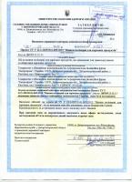 Гигиенический сертификат на ящики