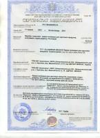 Сертификат УкрСЕПРО на ящики