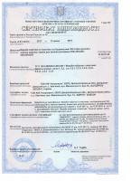 сертификат таз 100 и большие метизные ящики--500