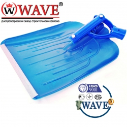 лопата 340х435 в сборе - ISO 9001. WAVE®