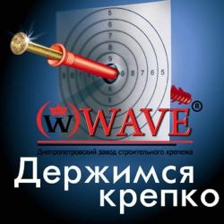 Крепежные изделия оптом в Украине