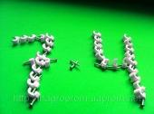 Скобы для кабеля плоского 7х4