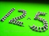 Скобы для кабеля плоского 12х5