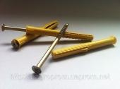 Дюбели рамные 10х100 mm WAVE четырехраспорные потай с ударным шурупом  - ISO 9001, УКРСЕПРО, БЕЛСТАНДАРТ, РОССТАНДАРТ