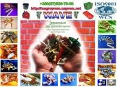 Инструменты, хозтовары, вёдра, лопаты, ёмкости, ванночки, тазы, коробки от WAVE - ISO 9001
