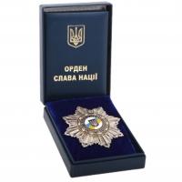 Орденом Качества награждена Генеральный директор завода Пшеничная Валентина Николаевна